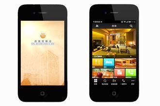 酒店APP定制开发可以选择哪些模式