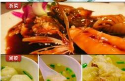 东方智启科技APP开发-餐饮企业APP开发为何备受关注