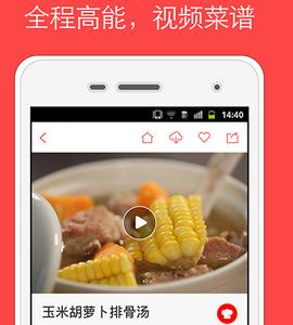 香哈菜谱app案例