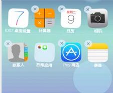东方智启科技APP千赢国际娱乐老虎机-如何保证苹果app软件千赢国际娱乐老虎机正确快速迭代