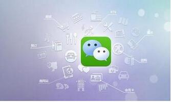 东方智启科技APP开发-微信二次开发如何打造营销平台