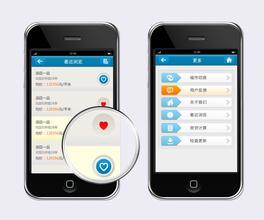 东方智启科技APP开发-深圳app开发未来发展趋势分析