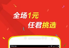 东方智启科技APP开发-安卓APP外包的服务流程是什么