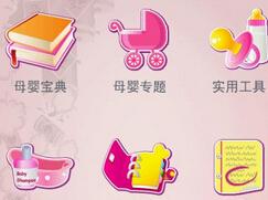 东方智启科技APP开发-母婴类app开发报价及作用