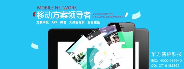 app千赢国际娱乐老虎机多少钱