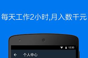 东方智启科技APP千赢国际娱乐老虎机-O2OAPP定制千赢国际娱乐老虎机如何运营推广