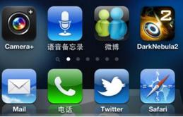 东方智启科技APP开发-手机app软件开发的基本步骤是什么