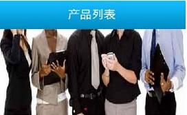 东方智启科技APP开发-西服app定制开发打造尊贵用户体验