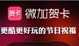东方智启科技APP千赢国际娱乐老虎机-微信卡券功能千赢国际娱乐老虎机