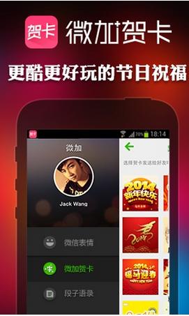 微信卡券功能千赢国际娱乐老虎机
