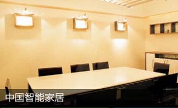 东方智启科技APP开发-智能家居APP开发主要有哪些板块