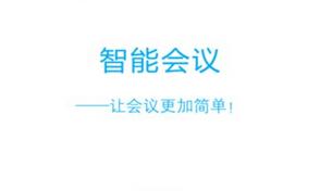 东方智启科技APP千赢国际娱乐老虎机-移动办公APP软件千赢国际娱乐老虎机界面设计的流程
