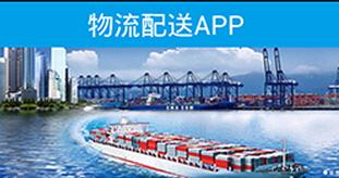 东方智启科技APP开发-物流APP开发加入金融元素提升企业服务品质