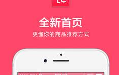 东方智启科技APP开发-男性服装商城手机应用开发开启男性电商新领域
