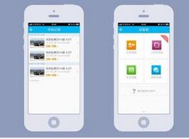 app千赢国际娱乐老虎机到底是选择自己做还是app外包