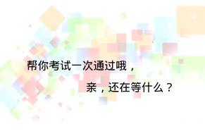 东方智启科技APP开发-驾照题库app制作功能有哪些