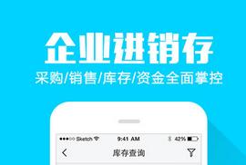 东方智启科技APP千赢国际娱乐老虎机-外勤管理安卓软件千赢国际娱乐老虎机能够提供人性化服务