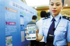 东方智启科技APP千赢国际娱乐老虎机-深圳交警手机软件帮助自驾车主了解实时路况