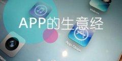 东方智启科技APP开发-东方智启不只是一家移动App外包公司