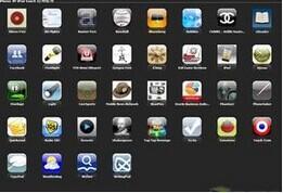 东方智启科技APP开发-如何让手机app设计极具创意