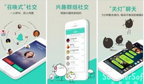 东方智启科技APP开发-app软件开发运营如何利用社区提高用户存留率