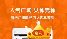 东方智启科技APP开发-企业app软件开发过度的劣势