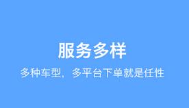 东方智启科技APP开发-安卓货运APP开发商业模式有哪些