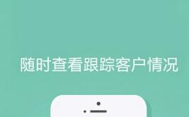 东方智启科技APP千赢国际娱乐老虎机-楼盘APP外包是如何实现盈利的