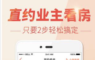 东方智启科技APP开发-房产中介app开发