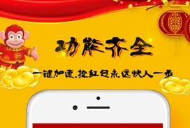 东方智启科技APP开发-木马程序伪装抢红包APP软件 导致用户手机被锁
