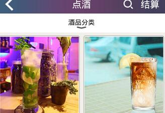 东方智启科技APP开发-酒吧手机APP开发运营如何玩转红包优惠券