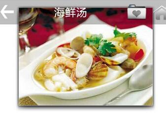 东方智启科技APP开发-健身饮食计划app
