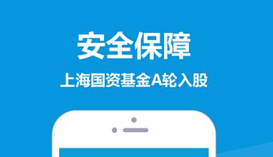 东方智启科技APP千赢国际娱乐老虎机-手机app金融软件千赢国际娱乐老虎机