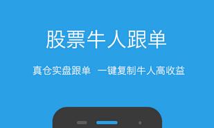 东方智启科技APP千赢国际娱乐老虎机-手机APP金融软件千赢国际娱乐老虎机注意要点