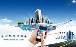 """东方智启科技APP开发-物流app开发公司如何将""""滴滴打车""""运用与产品中"""