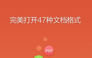 东方智启科技APP开发-为何大部分的办公手机应用软件开发被抛弃
