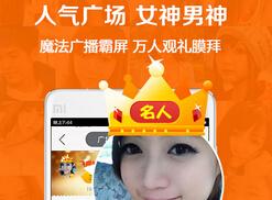 东方智启科技APP开发-韩国社交移动APP公司与中国首次达成手游合作