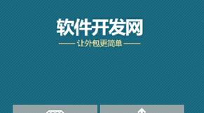 东方智启科技APP开发-手机网站开发建设是企业发展的时代要求