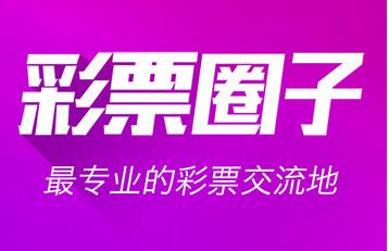 东方智启科技APP千赢国际娱乐老虎机-3000亿互联网彩票市场重启 彩票APP软件制作争夺点在哪里