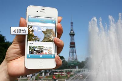 东方智启科技APP开发-旅游攻略APP开发线下推广问题以及解决措施