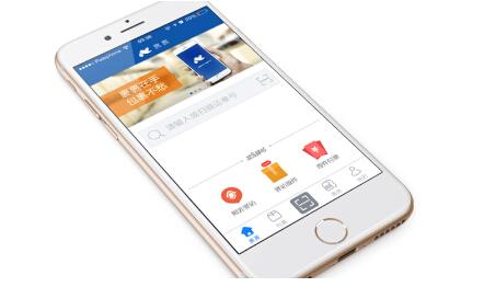 东方智启科技APP开发-同城快递app外包采用滴滴打车模式引领物流信息化建设