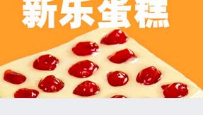 东方智启科技APP开发-美食杰美食菜谱手机程序开发的需求分析