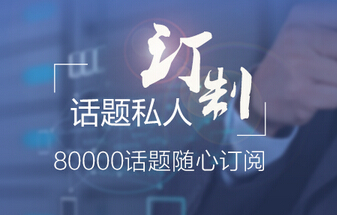 东方智启科技APP千赢国际娱乐老虎机-新闻类手机app软件千赢国际娱乐老虎机盈利模式是什么