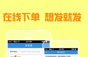 东方智启科技APP开发-好的物流app开发公司评判标准是什么