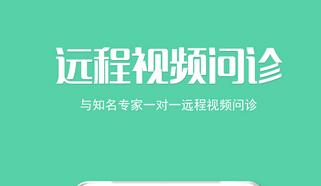 东方智启科技APP千赢国际娱乐老虎机-健康管理app+数字化