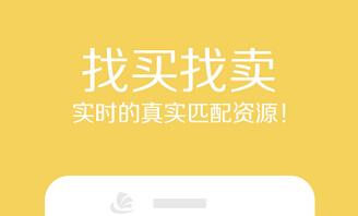 东方智启科技APP千赢国际娱乐老虎机-最新电商类app千赢国际娱乐老虎机市场现状分析