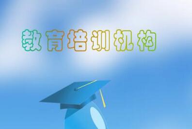 """东方智启科技APP开发-培训机构app再度引领""""互联网+""""浪"""