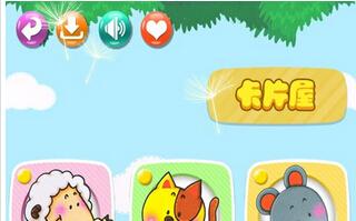 东方智启科技APP开发-最好的儿童教育app应该具备哪些特色