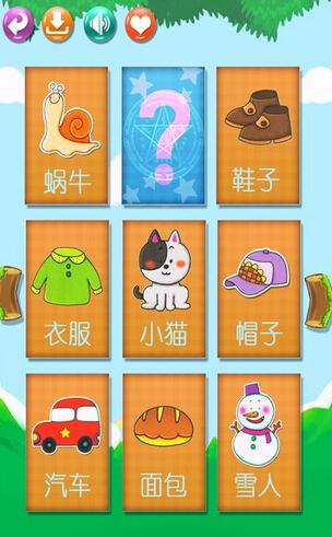 最好的儿童教育app应该具备哪些特色