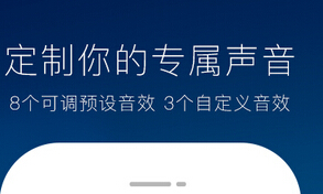 东方智启科技APP千赢国际娱乐老虎机-浅谈k歌手机应用千赢国际娱乐老虎机高调回归之路